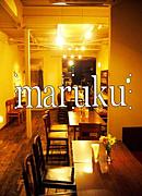 maruku(まるく)