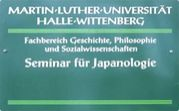 ハレ大学、独文学者、日本学者
