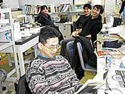 山田研究室(JAIST)