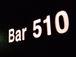 Bar 510
