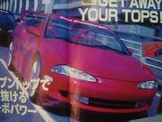 昔の雑誌に出ています。