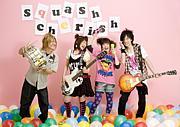 Squash Cherish スカッチェ!