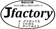 Jfactory