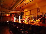 リンズバー(Rin's Bar)