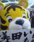 ☆北里大学弓道部☆