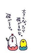 Onikis.・。゚・.。゚・☆