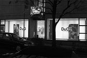 D&Gのтoilёттёが好き♪