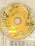 SJP金メダル