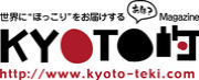KYOTO的