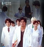 宮崎県医師の集い