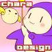 キャラクターデザイナー