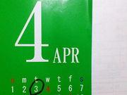 4月3日生まれ集まれ(≧▽≦)