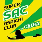 SAC スーパー朝1倶楽部