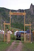 モンゴルのツベックマキャンプ