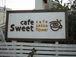 ☆Cafe Sweet☆