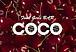 food girls bar COCO
