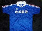 虎武羅巻FC