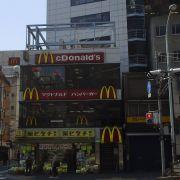 マクドナルド 水道橋東口店