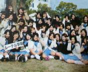る-嬢♡2006♡