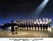 県立生田高校グリークラブ