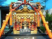 岩手県山田町 大杉神社