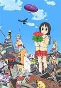 日常-Nichijou- アニメ