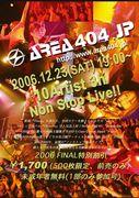 TRUE SONG MUSIC[AREA404.JP]