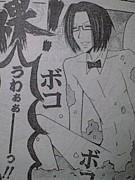 【罪花罰】夜冬柚子