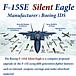 F-15SE サイレント・イーグル