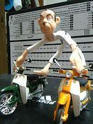 広大バイクセンター