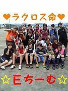 ☆マーベラスEチーム☆