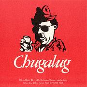 Bar chugalug〜チャガラグ〜