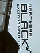 dart&bar BLACK2 四谷のまじね