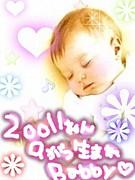 ☆2011年9月生まれBaby☆