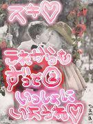 ♥ビバ国際結婚♥