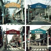 日吉(横浜)