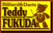 Billiard&Darts TeddyFUKUDA