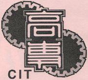 産業技術高等専門学校(TMCIT)