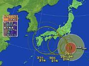 台風、大好き!