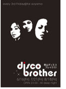 DISCO BROTHER