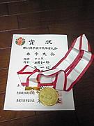 帝塚山大学硬式テニス部