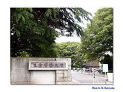 学芸大小金井小or中S62〜63生