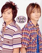 kinki kids FAN 静岡県支部
