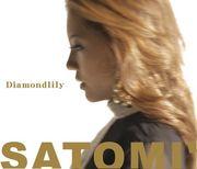 〜SATOMI'〜