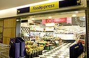 Foodexpress 川崎西口店!!