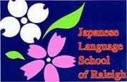 ローリー日本語補習校