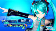 Project DIVA Arcade 底辺勢