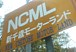 ncmlでドリフト