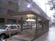 本町会 〜ほんまちかい〜