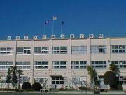 足立区立本木東小学校